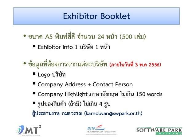 Exhibitor BookletExhibitor Booklet• ขนาด A5 พิมพ์สี่สี จํานวน 24 หน้า (500 เล่ม)Exhibitor Info 1 บริษัท 1 หน้าExhibitor In...