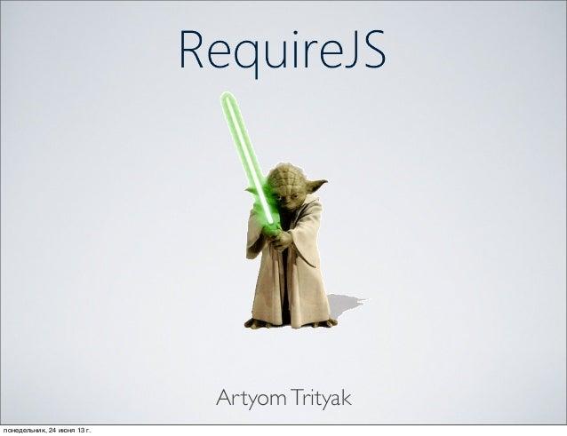Requirejs in details v2