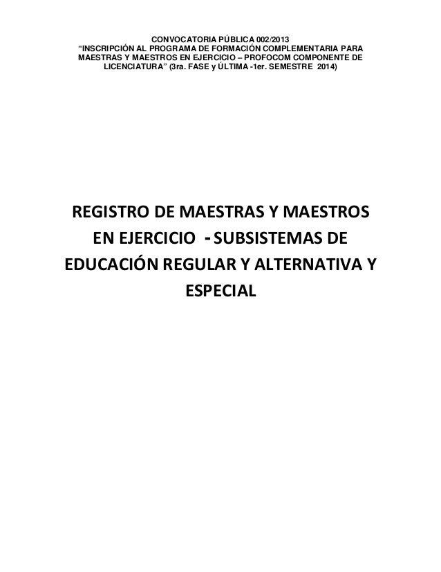 Requisitos  2014 profocom sitiodeprofesoresbolivia.blogspot.com