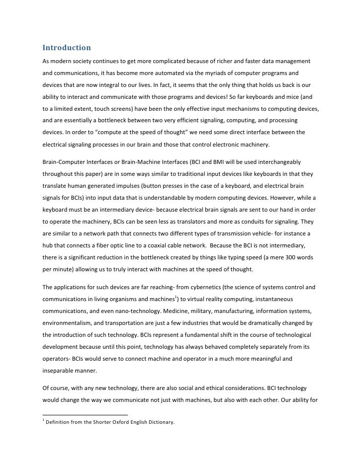 Essay about computer technology