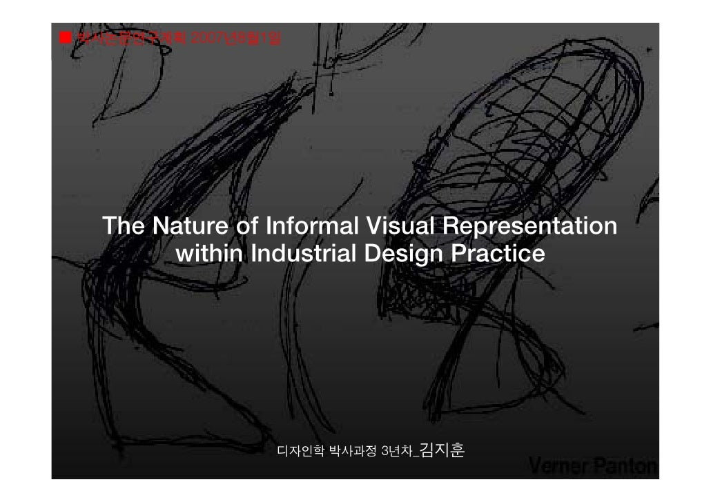 ■ 박사논문연구계획 2007년8월1일                        ⓒJihoon Kim 2007        The Nature of Informal Visual Representation         w...