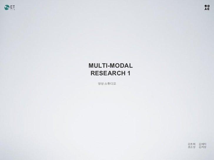 MULTI-MODALRESEARCH 1  영상 스튜디오              강초희   김예지              조소영   김지영