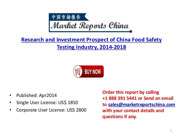 China Food Safety Testing Industry Overview 2014-2018