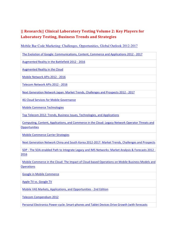 || Research|| Clinical Laboratory Testing Volume 2: Key Players forLaboratory Testing, Business Trends and StrategiesMobil...