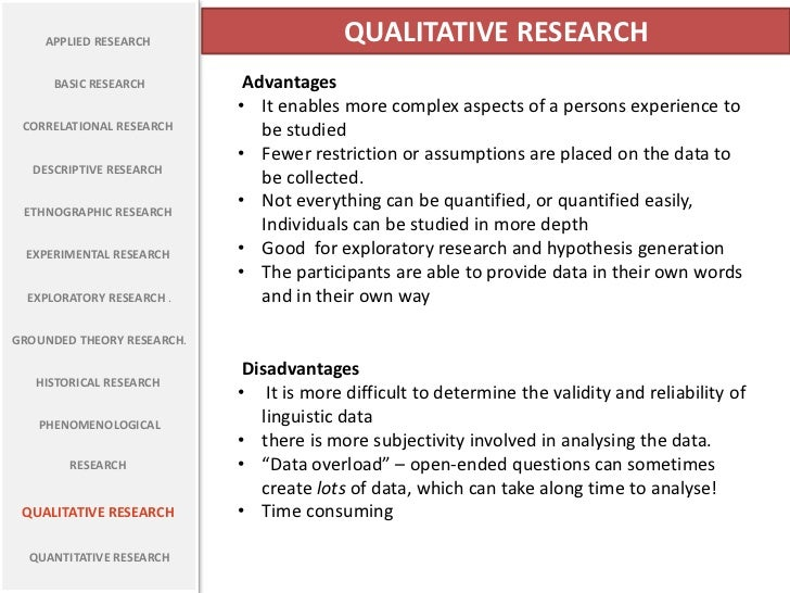 Advantages of Qualitative Research