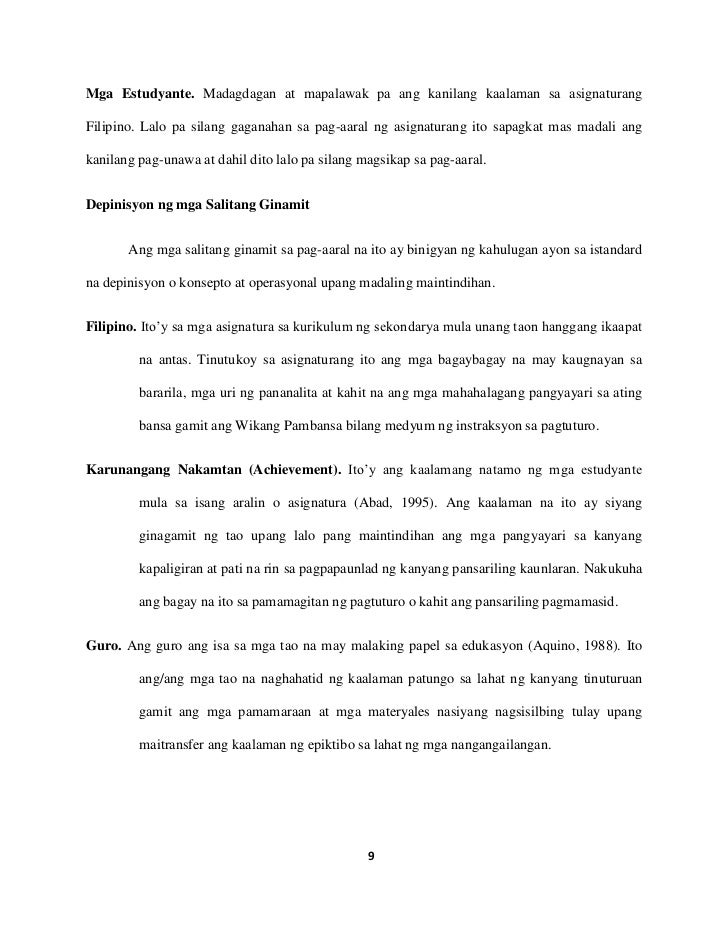 1 Propanethiol Synthesis Essay