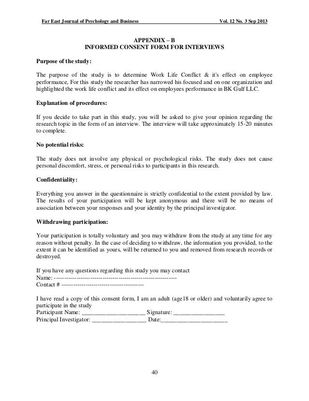 High Quality Thesis Research Consent Form