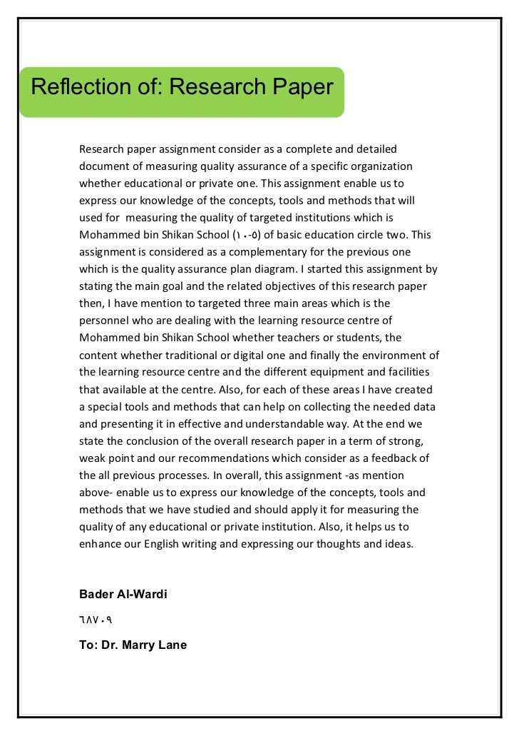 reflective essay on research process The successful applicant or applicants will provide a research process essay that describes his or her research process the essay should reveal an understanding of.