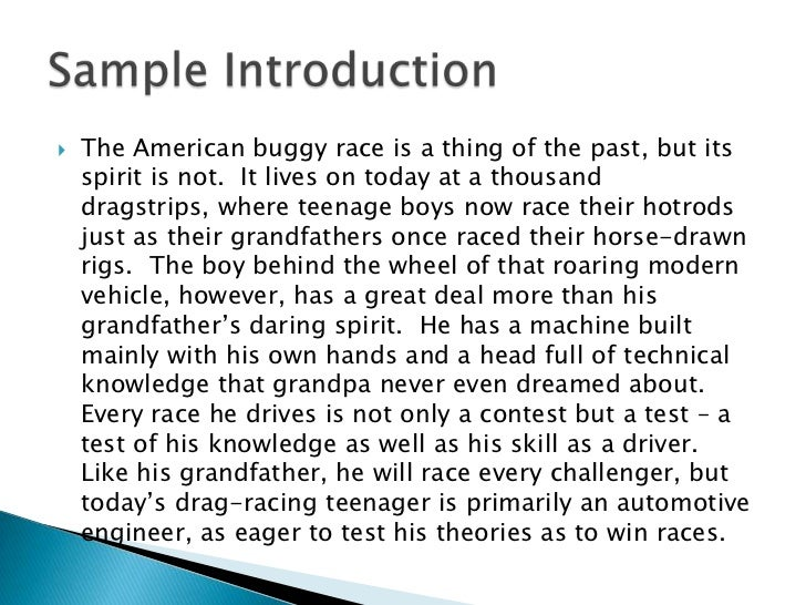 excellent essay introduction