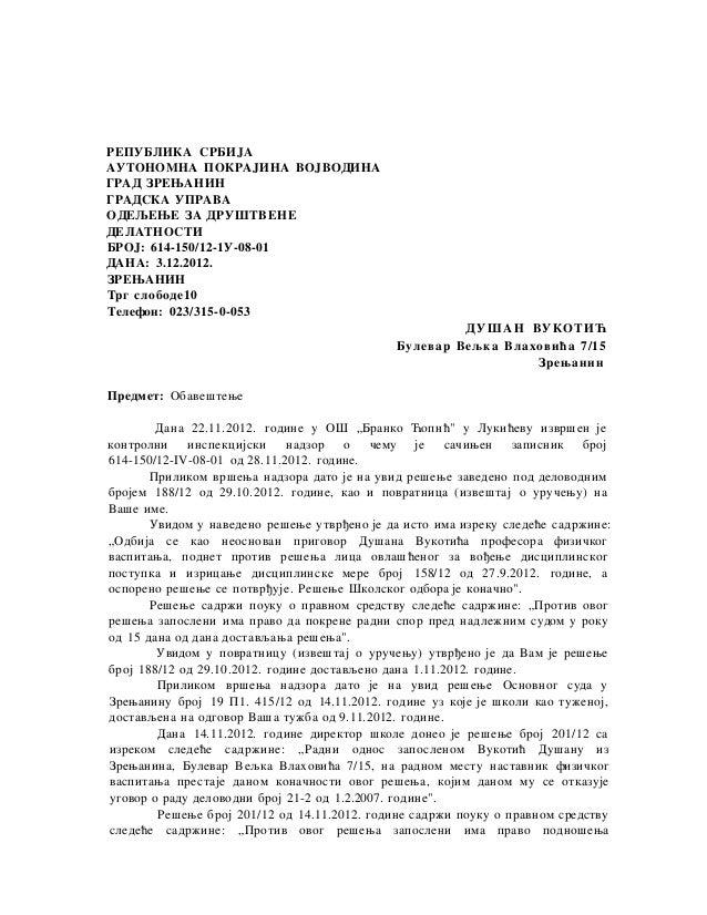 РЕПУБЛИКА СРБИЈААУТОНОМНА ПОКРАЈИНА ВОЈВОДИНАГРАД ЗРЕЊАНИНГРАДСКА УПРАВАОДЕЉЕЊЕ ЗА ДРУШТВЕНЕДЕЛАТНОСТИБРОЈ: 614-150/12-1У-...