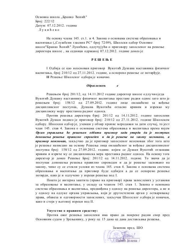 Resenje o otkazu so   konacno decembar-7 (2)