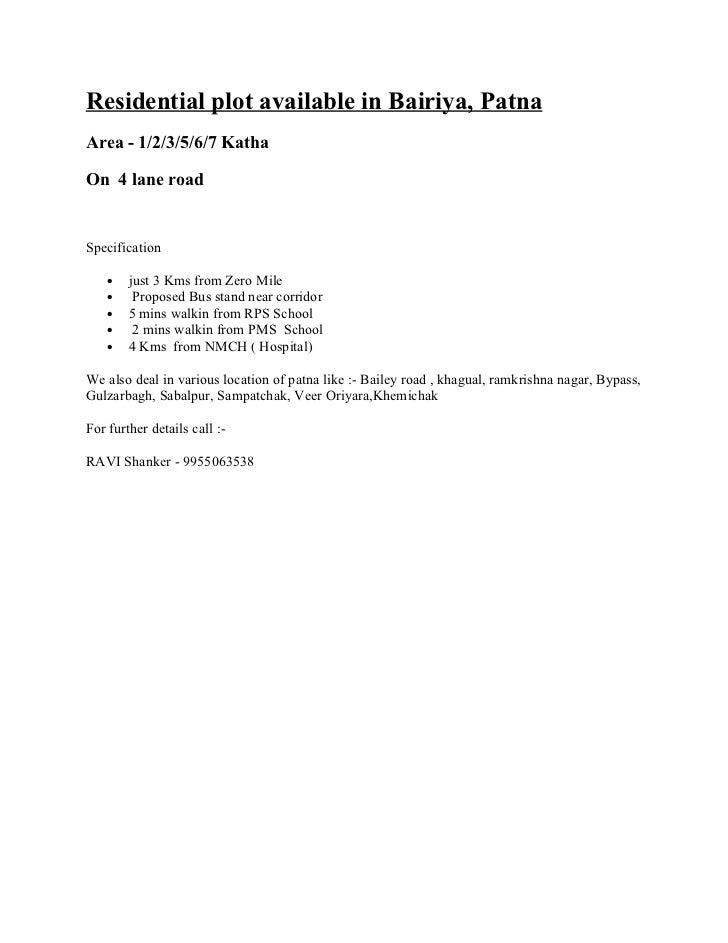 Residential plot  in bairiya patna 9955063538