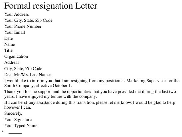 resignation lettersincerely  your signature your typed name     formal resignation letter