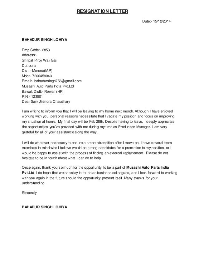 Resignation Letter Sample Best Letter Of Resignation  Best Ideas