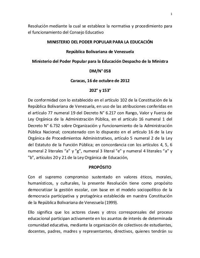 Resolucion 058 del ministerio del poder popular para la for Educacion para poder