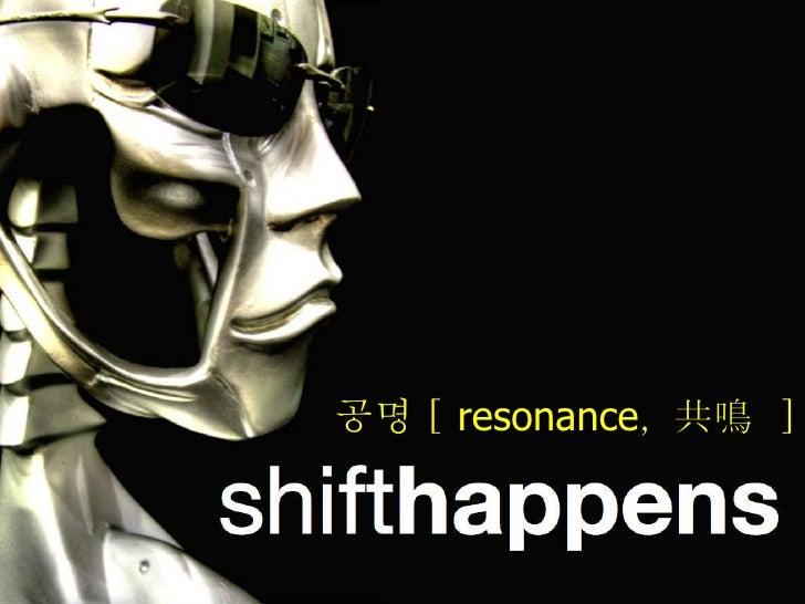 Resonance World