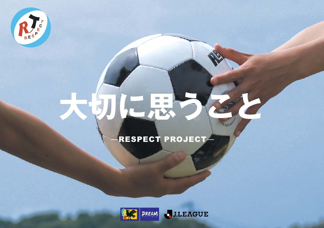 T         C        E      SP RE                  RESPECT PROJECT