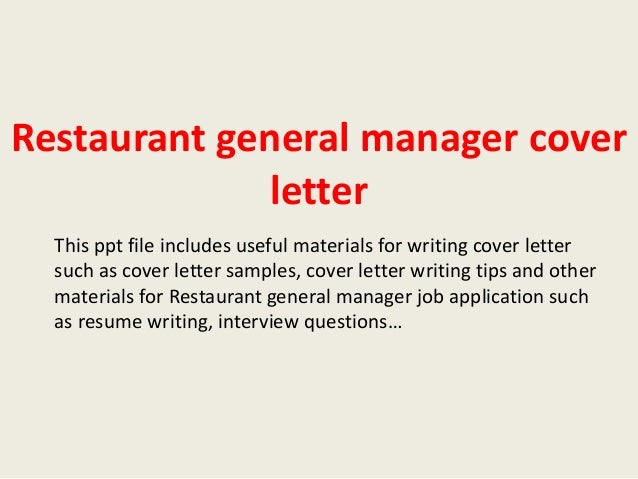Cover Letter For Restaurant General Manager Position