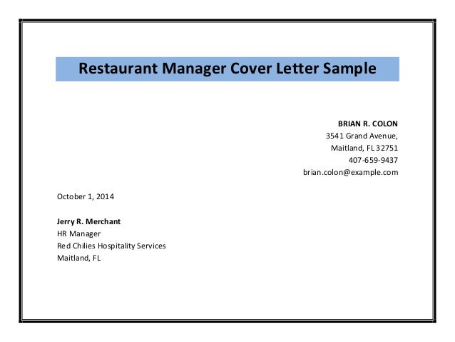 Sample Restaurant Management Cover Letter