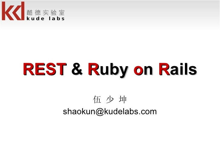 Rest Ruby On Rails