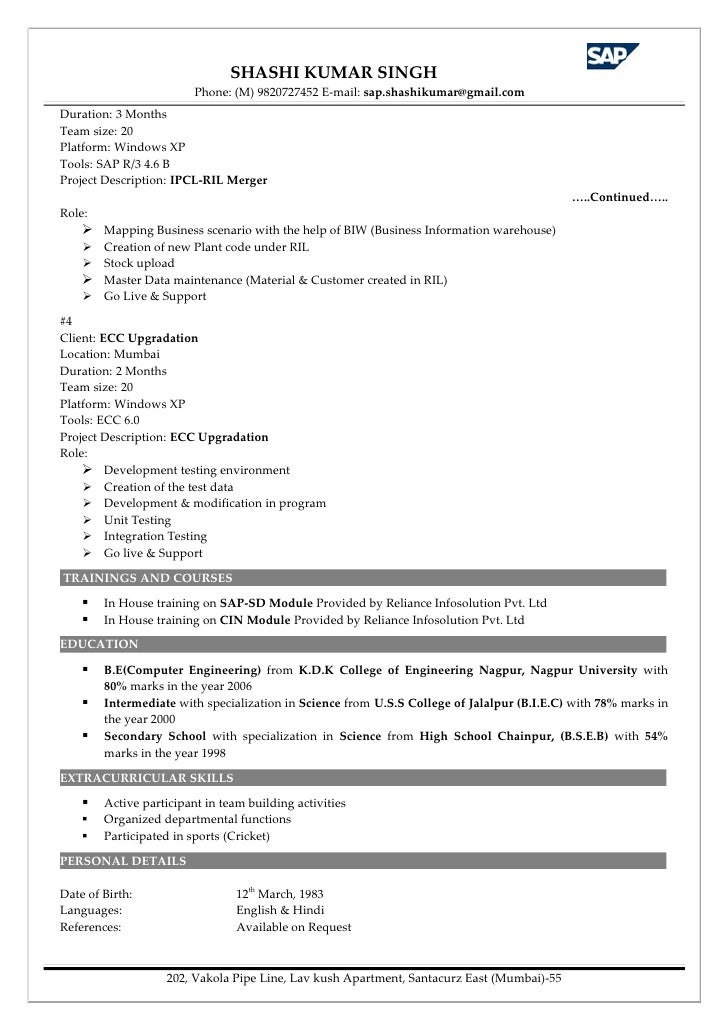 oracle functional consultant cover letter financial