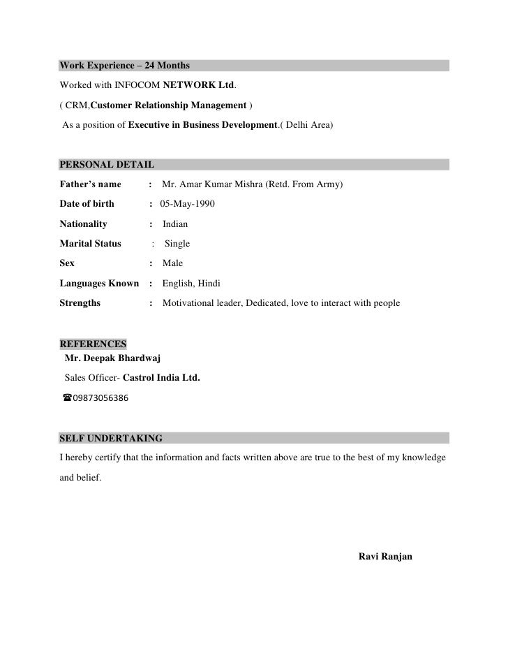Resume format for 12th pass student