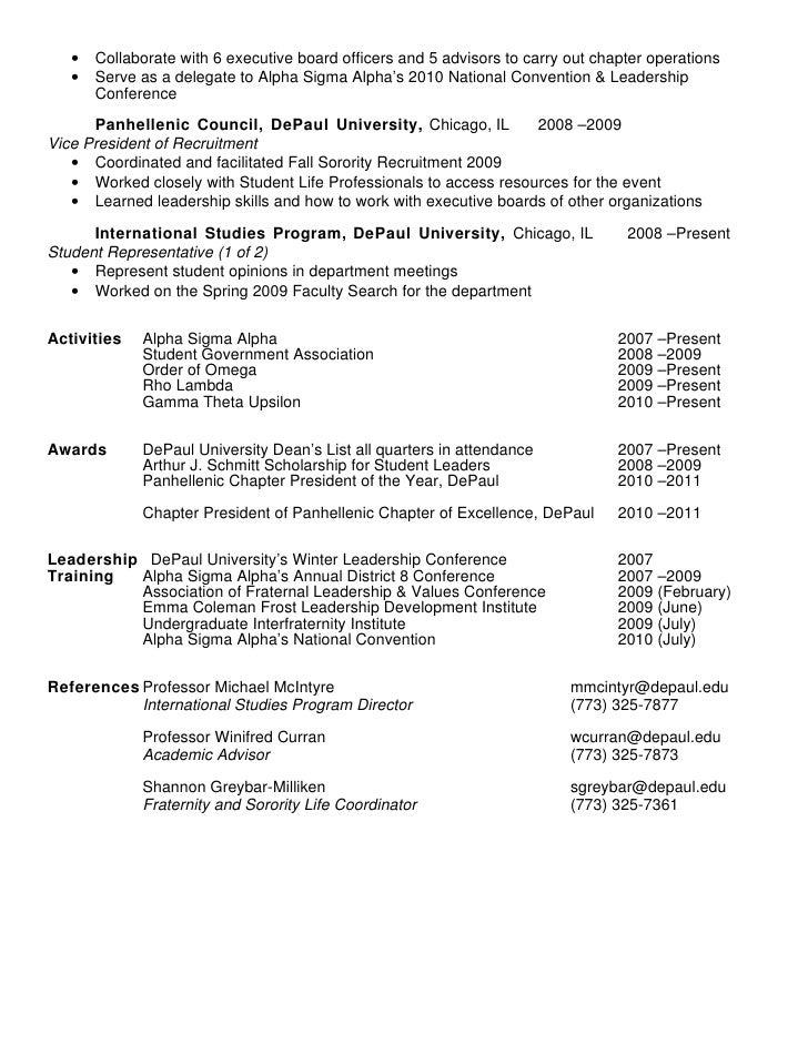 elizabeth browder s resume