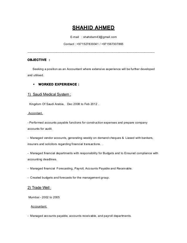 Apprentice Plumber Cover Letter Sample