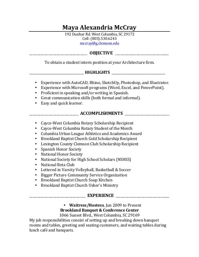 internship responsibilities resume