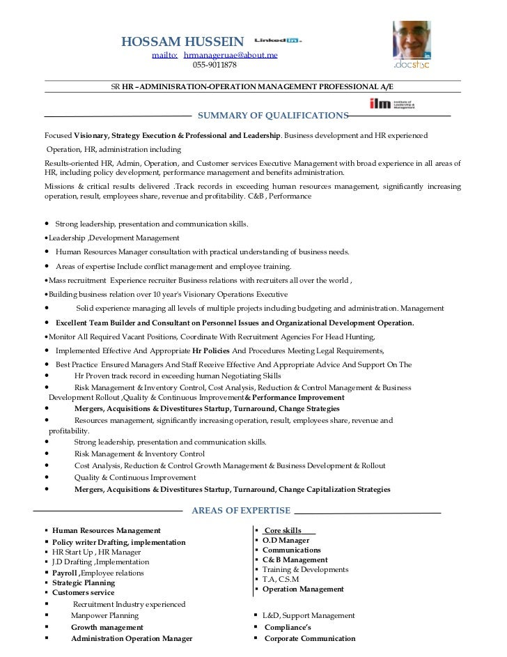 resume hr manager