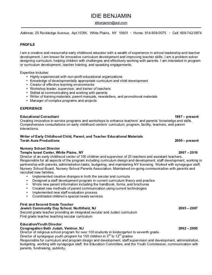 100 Resume Sheets 8 Tips For Writing A Killer R礬sum礬