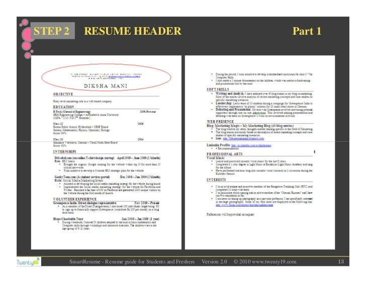 page resume header