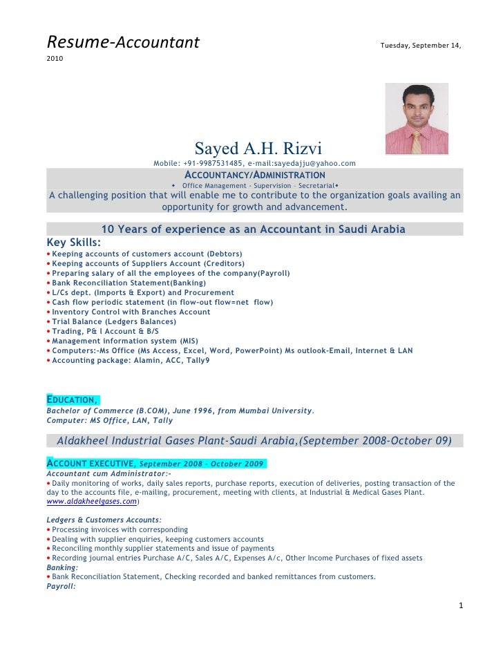 sample resume format for gulf countries