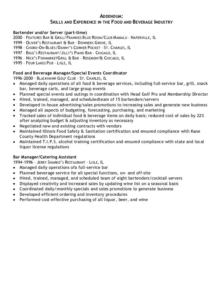 government resume examples