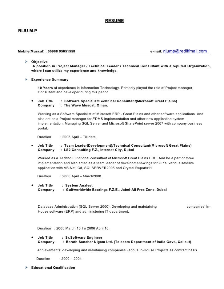 Bss engineer resume format