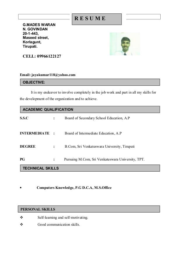 Resume Format For Graduate Freshers   Resume Format