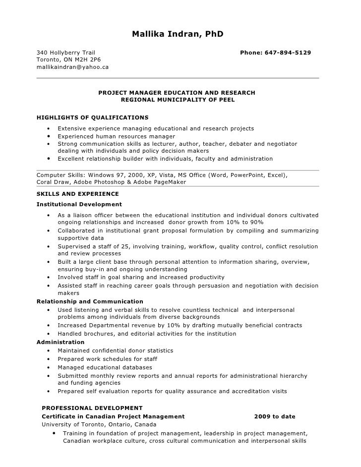 cv template for management position