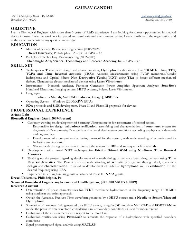 phd biomedical engineering resume – Biomedical Engineer Resume