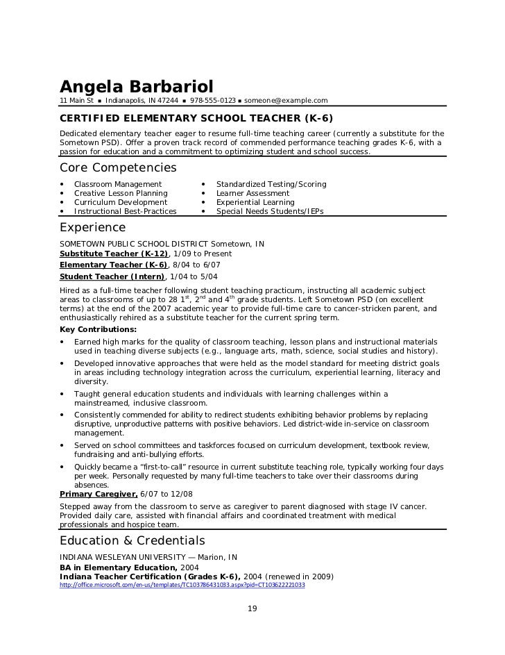 resumes for teachers template