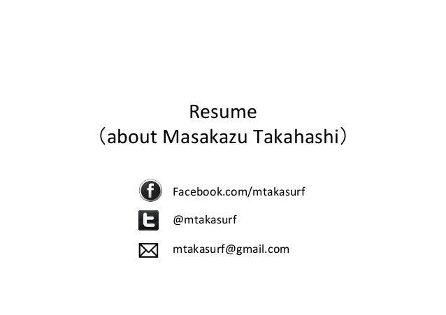 About MASAKAZU TAKAHASHI