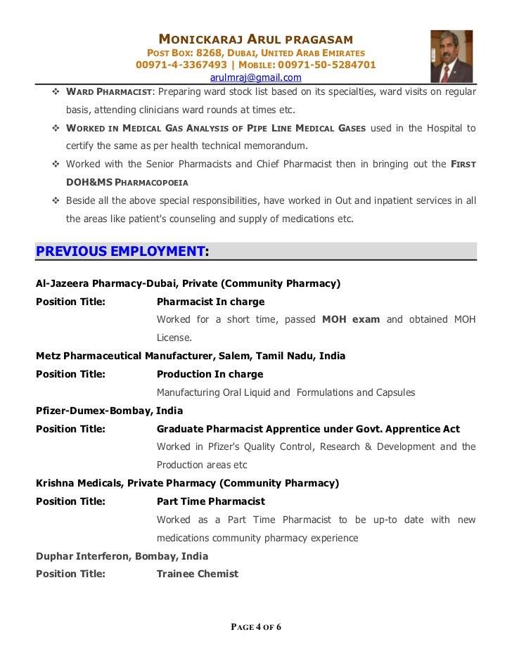 Uae resume