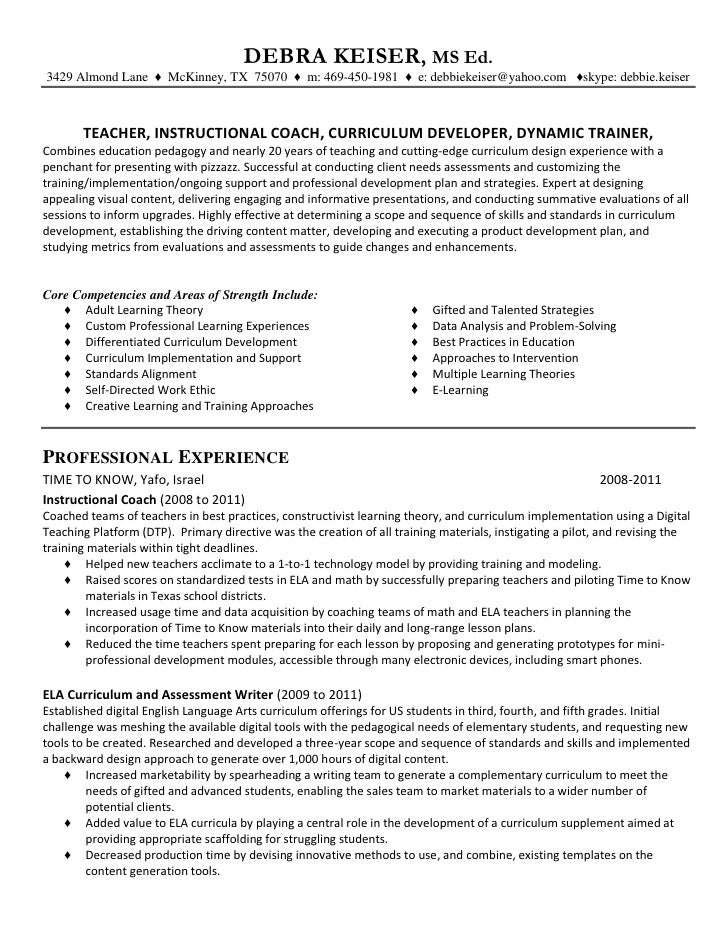 resume of debra keiser for linked in