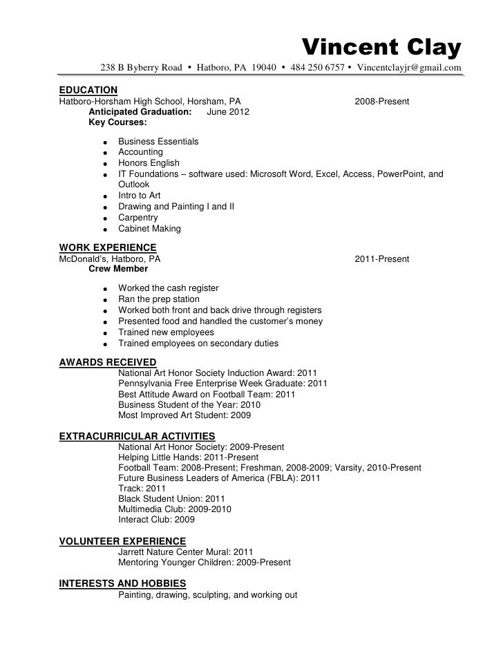 sample resume anticipated graduation