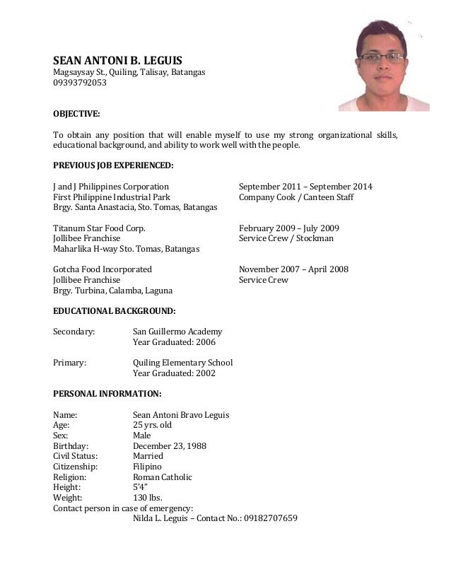 Resume Sample For Jollibee BNZQ Resume Sample For Jollibee