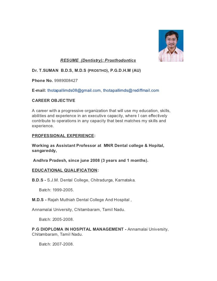 Resume Format Resume For Mds