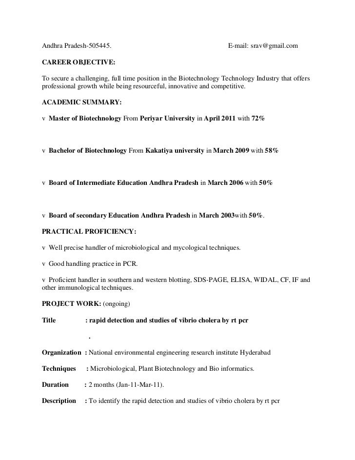 resume for undergraduate fresher