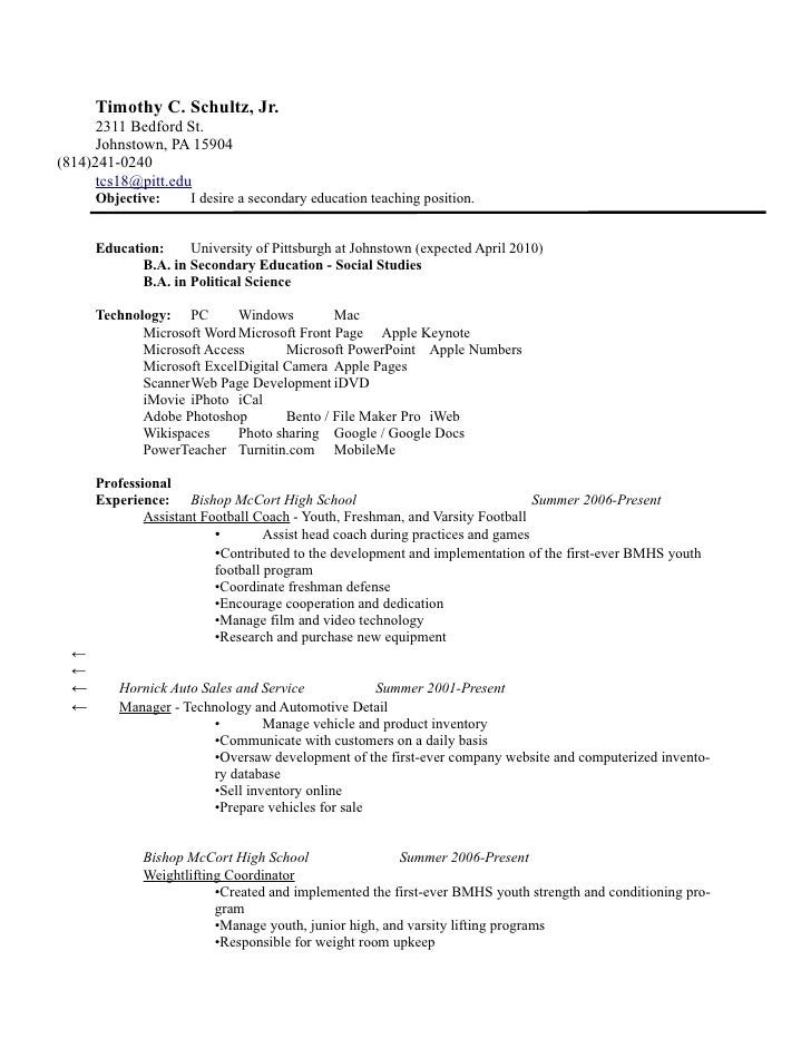 Example Resume No Work Experience - Template