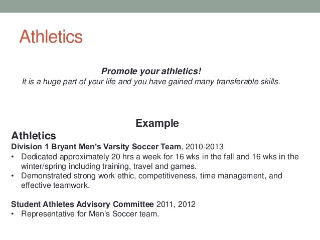 How to list athletics on resume