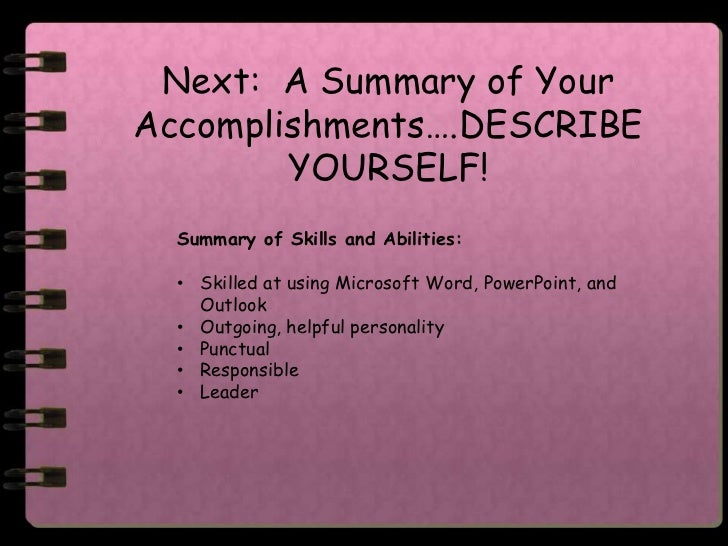 Words to describe yourself on resume
