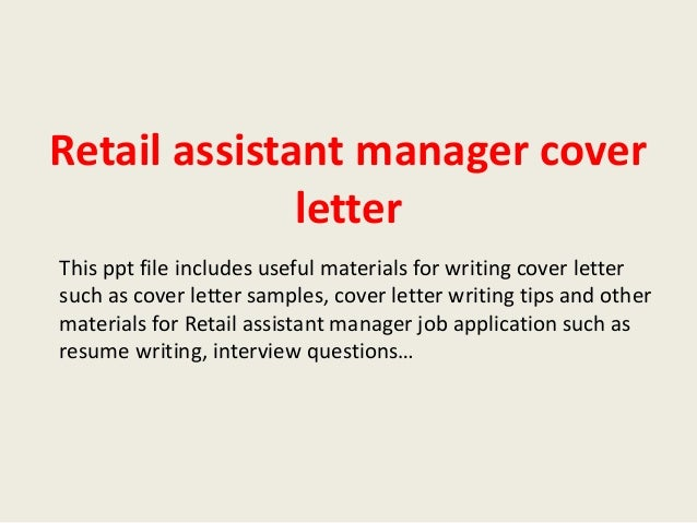 cover letter retail manager position